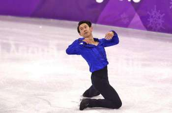 Killers of Kazakhstan's Olympic ice skater sentenced to 18 years