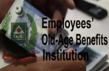 20 % increase in EOBI pension on cards