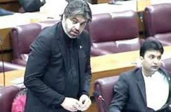 162 passport office functioning: National Assembly told