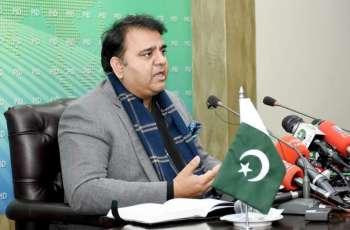 وزير الإعلام والإذاعة الباكستاني يحث وسائل الإعلام على تسليط الضوء على النمو الاقتصادي في البلاد
