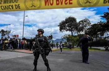 البحرين تدين التفجير الذي استهدف اكاديمية للشرطة في كولومبيا