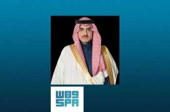 نائب أمير منطقة مكة المكرمة ينقل تعازي القيادة لذوي الشهيد القرشي