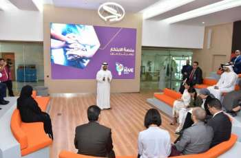 ADNEC launches 'The Hive'