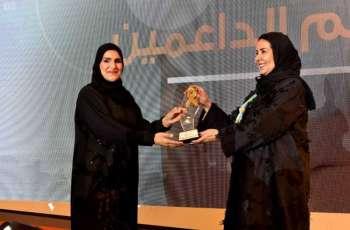 جمعية سند الخيرية تقيم حفل تكريم الداعمين