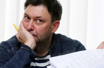 Russian Investigation Committee Launches Criminal Case Against Vyshinsky's Prosecutor