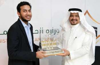 وزارة الحج والعمرة توقع اتفاقية لتطوير خدمات الإقامة لضيوف الرحمن