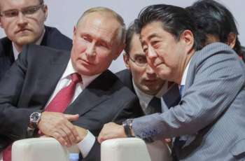 Putin, Abe to Make Statement to Media After Moscow Talks - Kremlin