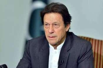 رئیس الوزراء الباکستاني عمران خان یدین الھجوم الارھابي علي قاعدة عسکریة في أفغانستان