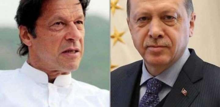 مزن وزیر عمران خان ترک صدر رجب طیب اردوان ءِ داتگیں دعوت ءِ پد ءَ 2 روچی سرکاری تر ءُُ تاب ءِ ..