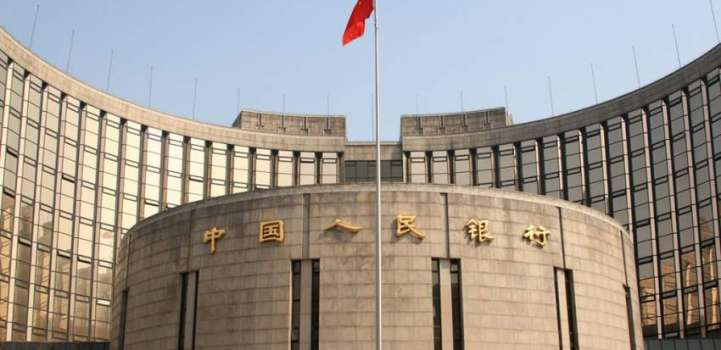 China's central bank injects funds into market