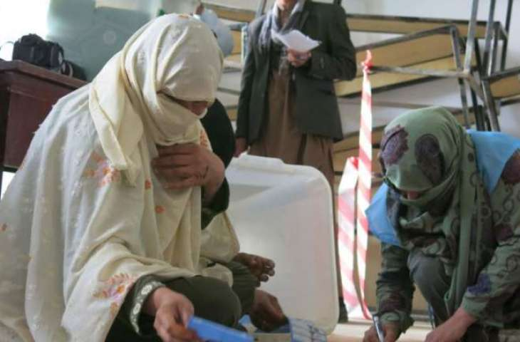 Afghan Election Commission Announces Preliminary Parliamentary Vote Results - Reports