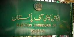 الیکشن کمیشن 14اکتوبر آ 35حلقہ غاتے ٹی مروک آ ضمنی گچین کاری تے ٹی سمندر پار پاکستانی تے کن آزموندہی بنداو تیا اڈ تروک آ آئی ووٹنگ سسٹم نا رپورٹ ءِ تیار کرے
