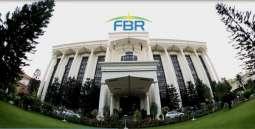 گزریل مالی سال2017-18ءدوران فیڈرل بورڈ آف ریونیو (ایف بی آر)براہ راست ٹیکسز دی مد اچ1537 ارب روپے دے ٹیکس وصول کیتے