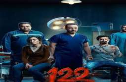 Urdu dubbed Egyptian thriller to hit local cinemas on Friday