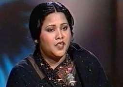 Death anniversary of Mehnaz Begum observed