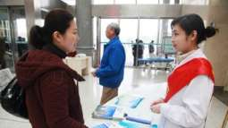 Chinese patients able to rate tertiary hospitals