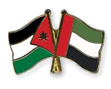 UAE, Jordan conclude government training programme