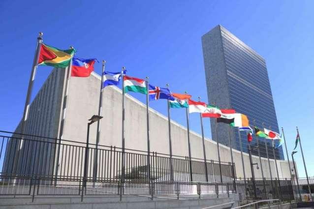 پنج ملکاں سلامتی کونسل دی عارضی رکنیت دی ذمے واری سنبھال گھدی