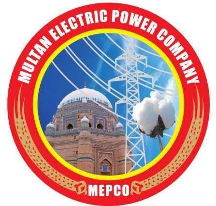 کوہیڑ اتے ٹرپنگ پاروں میپکو کوں بجلی دی فراہمی اچ گھٹکی تھئی اے، میپکوترجمان