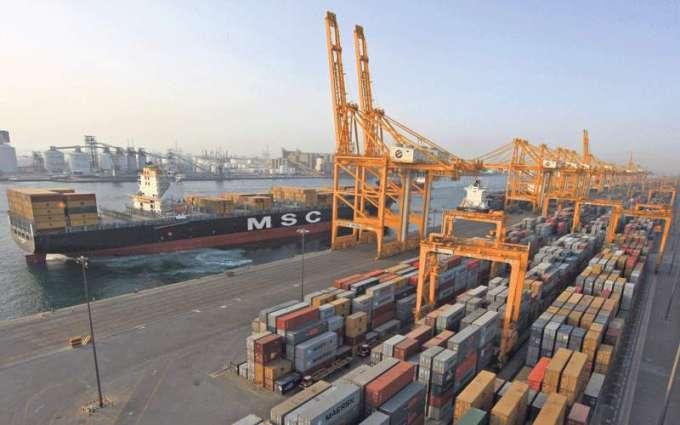 Nasdaq Dubai Launches Futures Trading On Shares Of Saudi Companies