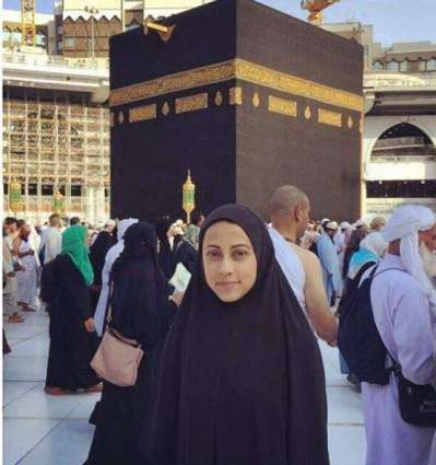Actress Ainy Jaffri performs Umrah