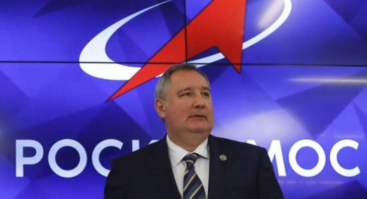 RAS Head to Discuss With NASA Issues on Agenda of Rogozin's Canceled Visit to US -Official