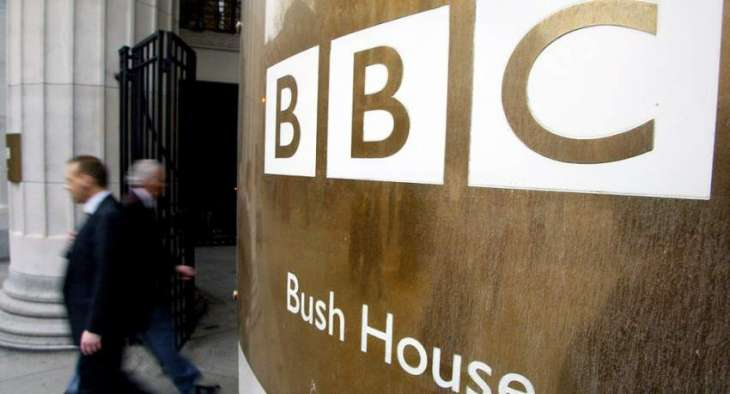 Russia to Probe BBC for Alleged Propagation of Terrorist Ideology - Telecoms Regulator
