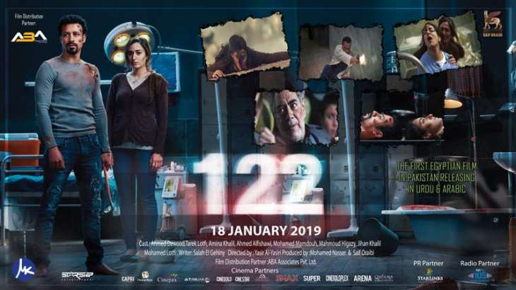 Trailer of thrill-packed Egyptian movie 122 creates storm on the internet