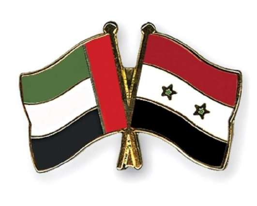 Syrian Business Delegation to Visit UAE Next Week - Chambers of Commerce Association