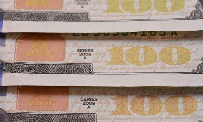 Ukraine Owes $14Bln in Debt Payments in 2019 - Finance Ministry
