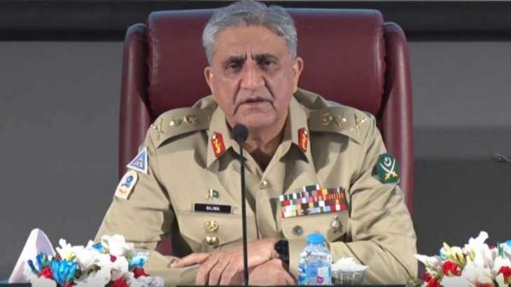 Chief of Army Staff asks business community to assist in economic stability of country