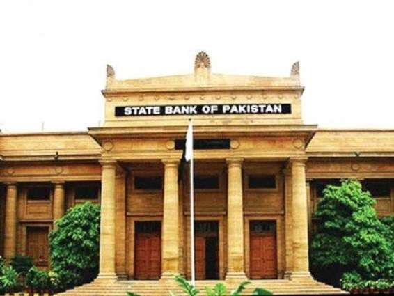 State Bank of Pakistan chief manager Faisalabad adddresses session at Faisalabad Chamber of Commerce & Industry