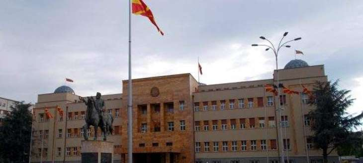 Macedonian Parliament Votes to Change Country's Name