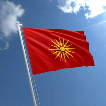 Macedonian Opposition Says to Contest Name Change at UN as Constitutional Changes Approved