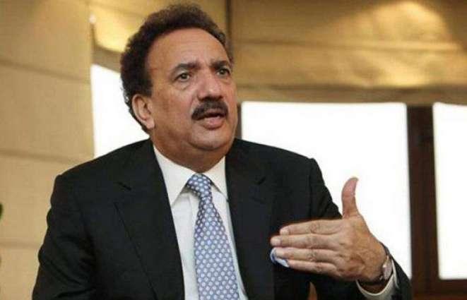 Rehman Malik condoles with family of late Malik Hakmeen Khan