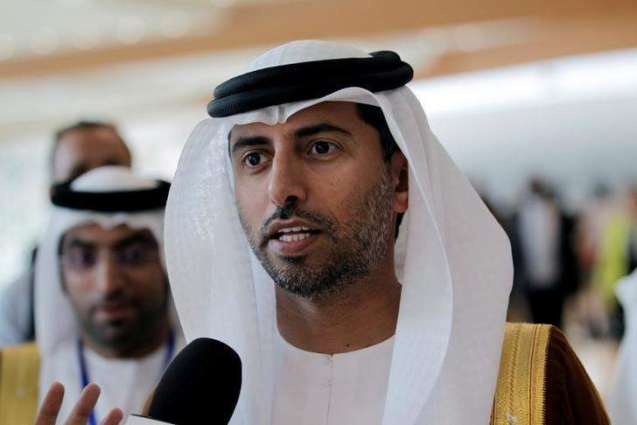 UAE Energy Minister Says Expects Oil Prices to Average $70 Per Barrel in 2019