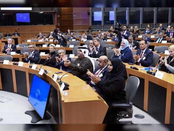 """ندوة بالبرلمان الأوروبي نظمها """"الوطني الاتحادي""""تشيد بمكانة الإمارات المرموقة في مجالات العمل الإنساني"""