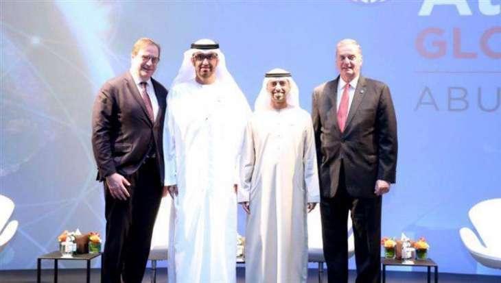 مقدمة 1 / برعاية محمد بن زايد .. انطلاق أعمال منتدى الطاقة العالمي للمجلس الأطلسي في أبوظبي