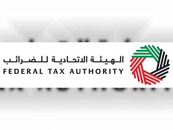 """""""الاتحادية للضرائب"""" توضح معايير احتساب """"المضافة"""" لأعضاء مجالس الإدارات المستقلين"""