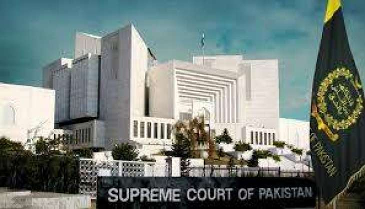 Supreme Court rejects Sindh government's plea 18th amendment.