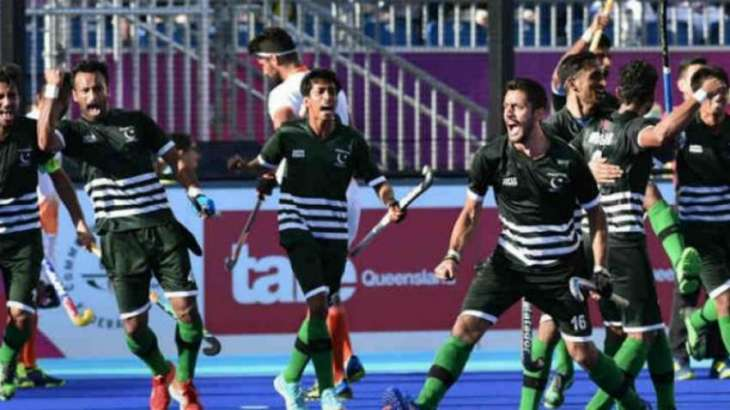 Fih Suspends Pakistan Hockey Team From 2019 Fih Pro League