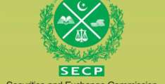 Securities and Exchange Commission of Pakistan defers applicability of IFRS 9
