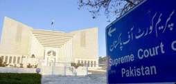 Supreme Court of Pakistan to remain open on Monday