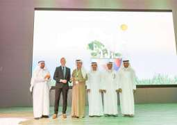 CSP project wins 1st place at 6th International Best Practice Competition in 'Partnership Category'