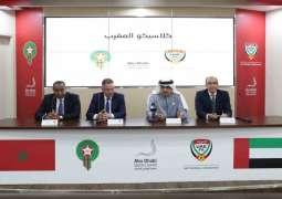 الإمارات توقع اتفاقيتين مع المغرب في المجال الرياضي