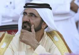 Mohammed bin Rashid attends crowning of UAE riders in endurance race in Saudi Arabia