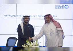 ADX signs MoU with Securities Depository Center Company in Saudi Arabia