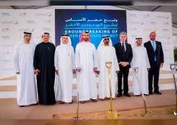 Ahmed bin Saeed Al Maktoum breaks ground for MENA's first solar-powered green hydrogen project