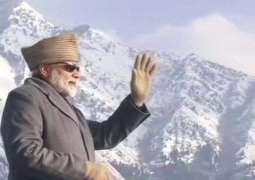 Modi wears Jinnah cap on Kashmir visit