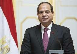 Egyptian President, IAEA Chief Discuss Safety of Dabaa NPP - Sisi's Office